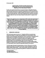 Biosafety-Protocol-Private-Sector-Submission-Article-18-2b-and-c.jpg